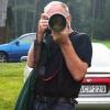 Gediminas   Fotografijos autorius : Romas Ferenca   © Macrogamta.lt   Šis tinklapis priklauso bendruomenei kuri domisi makro fotografija ir fotografuoja gyvąjį makro pasaulį.