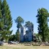 Braziūkų bažnyčia   Fotografijos autorius : Rasa Gražulevičiūtė   © Macrogamta.lt   Šis tinklapis priklauso bendruomenei kuri domisi makro fotografija ir fotografuoja gyvąjį makro pasaulį.